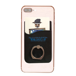 CELL PHONE WALLET WITH RING & STAND